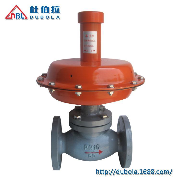自力式微压调节阀 氮封阀 氮封装置 价格实惠